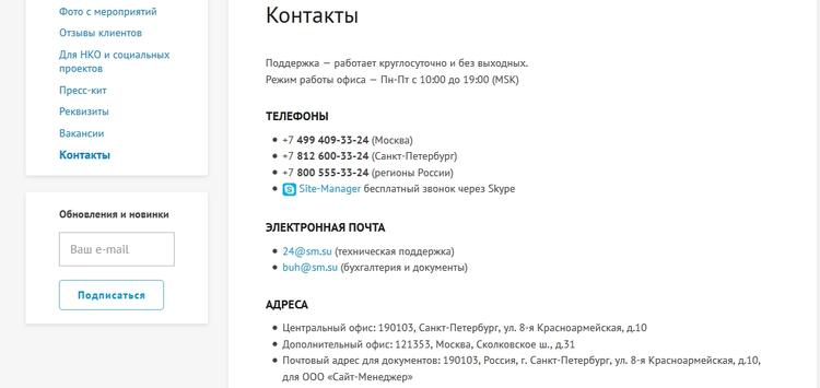 Сколько стоит сделать сайт интернет-магазин как сделать обводку сайта html