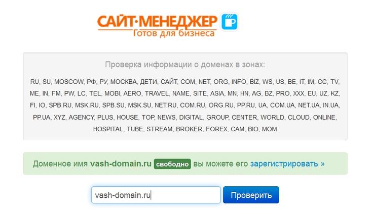 банки которые дают кредит без справок о доходах и подтверждения в москве