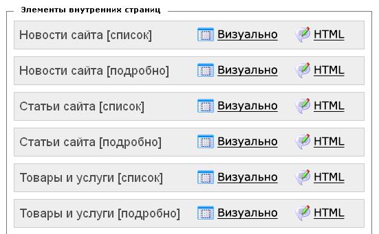 Элементы внутренних страниц